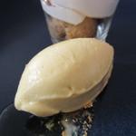 ル・ヴァンキャトル - 安納芋のアイス