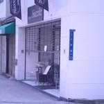 サンサリテ - 2時頃行くと売り切れとの張り紙。開店30分前っぽい状態に…。26.5.31