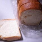 サンサリテ - 食パン 300→210円 具が何も見当たりません。だって食パンだもの。25.11.29