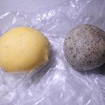 サンサリテ - 黒緑黄色パン かぼちゃとゴマ。 各50→35 25.11.29