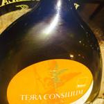 山王苑  - ボックスボイテルのワイン
