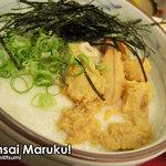 味佐々 - 蒸しウニ丼(ウニ少なっっ!)