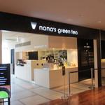 ナナズグリーンティ - ソラリアプラザの4階にある日本茶カフェです。