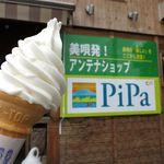 28971667 - 米粉使用のソフトクリーム(300円)