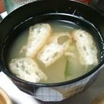 レストラン 大公 - 味噌汁♪