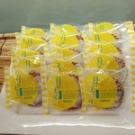 広島白十字 - 料理写真:月のえくぼ(玄米入り)