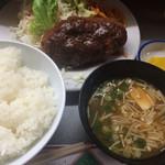 ベル - サービスランチ ミンチカツ定食670円