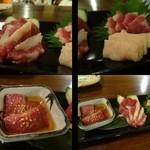 ひごつ堂 - 馬刺し5種盛り(1150円)