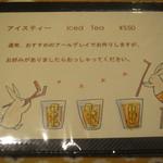 28978681 - カワイイメニュー★