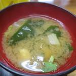 食べ処 庄家 - 味噌汁