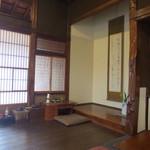 城藤茶店 -