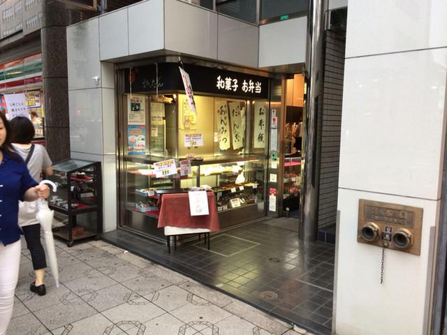 瓢たん - 奥に喫茶スペースあり