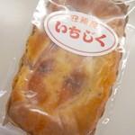 ひまわり - いちじくタルト