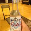 ならさこ温泉いやしの湯 - ドリンク写真:菊水サイダ〜♪