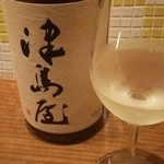 SAKE BAR 百蔵 - 美濃加茂市 津島屋  純米大吟醸