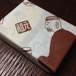 28988938 - 紙箱6個入 920円