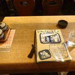 胡亜羅 - テーブルも小物も昔のままです