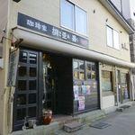 胡亜羅 - お店は仲通にあります