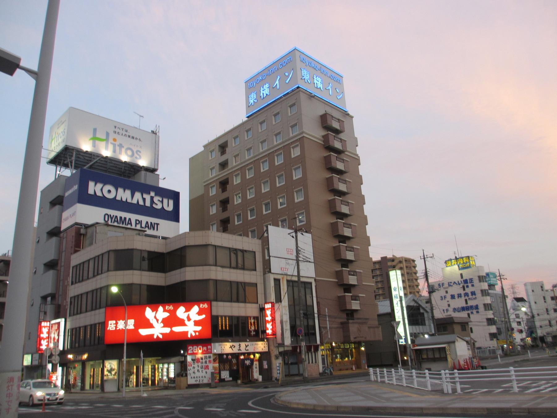東横INN 小山駅東口1 name=