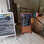 ワイン食堂オレッキオ - 道路沿いの店入口から地下階段へ