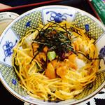 28997363 - ウニ丼850円