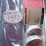 西洋菓子&カフェ シャンティーヒラノ - 窯出し&チョコロール 1,600円