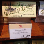 アンドマーケット - ミルクチョコをゲット(1,080yen)