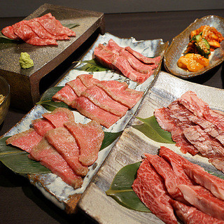 歓送迎会で焼肉を食べたい!厚切りタンが食べたい!