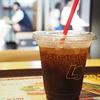 ロッテリア - ドリンク写真:アイスコーヒー