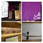 山乃薫 - マンションの1階に店舗があります。