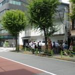 天ぷら 中山 - 「玉ひで」の行列