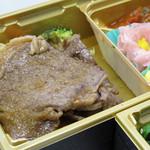 焼き肉 和み - 焼肉ビビンバ弁当