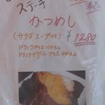 石焼オムライスダイニング クローバーキッチン - ボリュームありそ(・・;)