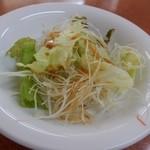 詩宴 - サラダ