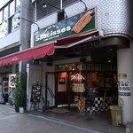 2901382 - 2009/11月:久屋大通に面した店構え