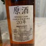 29010033 - 将来再発売はあるのでしょうか?・・・シングルカスクは何とアルコール度数60%です