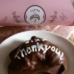 カフェ オウザン 銀座三越店 - クロワッサンラスク356円