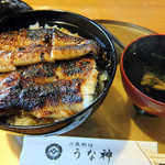 29011046 - うなぎ丼(上)