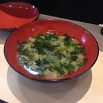 魚ふじ - コシがあって食感良く、臭みのないワカメ汁は、レベル高い!!