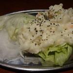 串だおれ - ポテトサラダ:390円