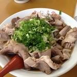 元祖らーめん大栄 - 元祖ラーメン大栄のチャーシューメン醤油850円(13.10)