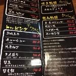 29015883 - メニュー表(2014年7月)
