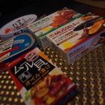 北海道スパイスファーム - 缶詰達