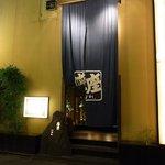 2902980 - 2009/11月:店への入り口