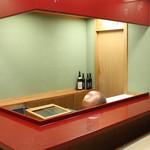 和楽 - 3階:お座敷(天ぷら)
