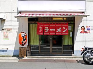 麺食堂 一真亭 - 2011年6月オープン。 外観だけでは『一真亭』とわからない。