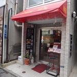 雲呑房 麺家 - 外観