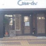 洋菓子工房ケイキチ - 前回訪問した時の写真です。