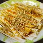 八仙 - 胡麻油と葱