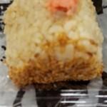 おむすび権米衛 - ピンボケですが…鮭玄米♪